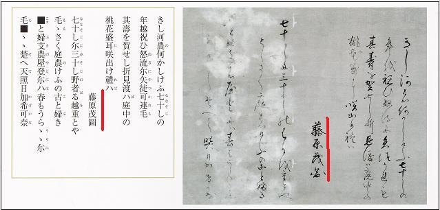 藤原隆信の画像 p1_8