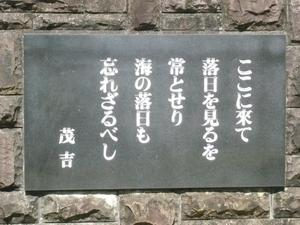 Mokichi_3