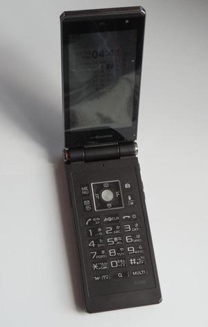 P2020457