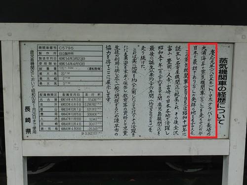 Dscf2192