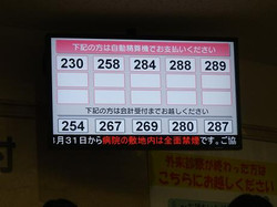 P6120004
