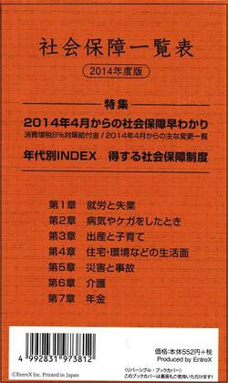 Img_20141218_0002