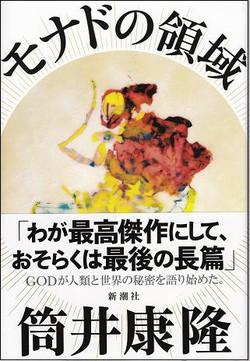 Img_20151205_0001