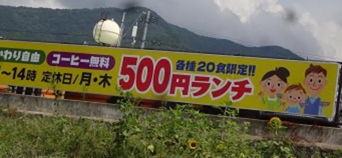 Dsc05748