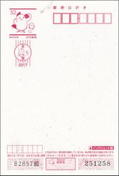 Img_20170102_0001