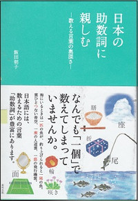 Img_20170206_0002