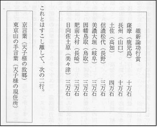 Img_20170731_0002