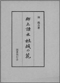 Img_20170731_0009
