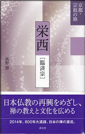 Img_20170928_0001_2