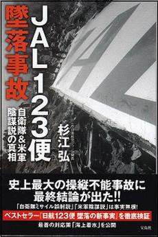 Img_20171212_0001