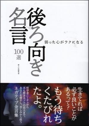 Img_20200913_0002