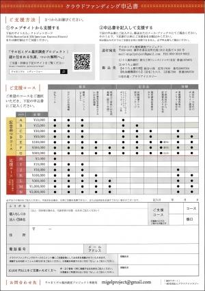 Img_20210704_0006