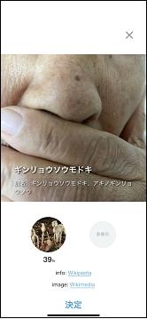 Img_6030_20200520165001