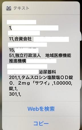 Img_e7504