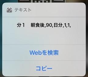 Img_e7505