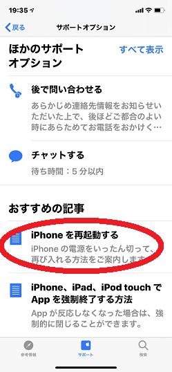 Photo_20200404200501