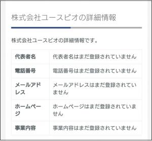 Photo_20200427203101