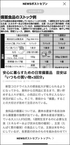 Photo_20200427203102