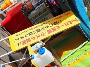 Photo_20201015204601
