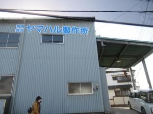 Photo_20210116200402