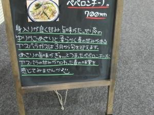 Photo_20210312173703