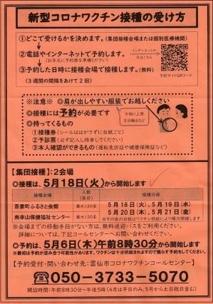 Photo_20210426194601